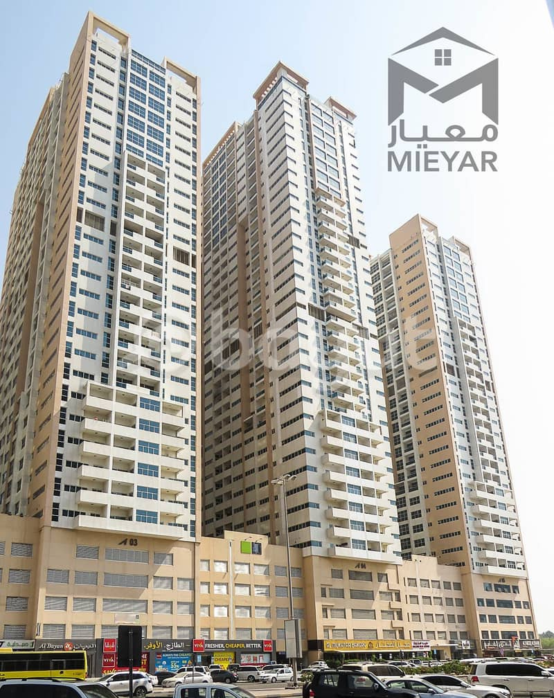 For rent a room and hall Ajman One Towers