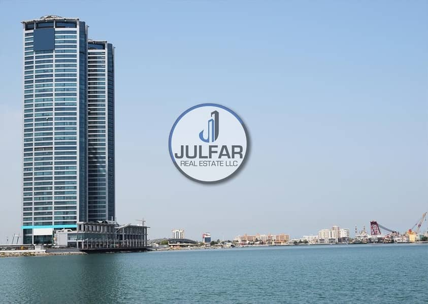 2 *SEA VIEW* Furnished Office FOR RENT Julphar Tower