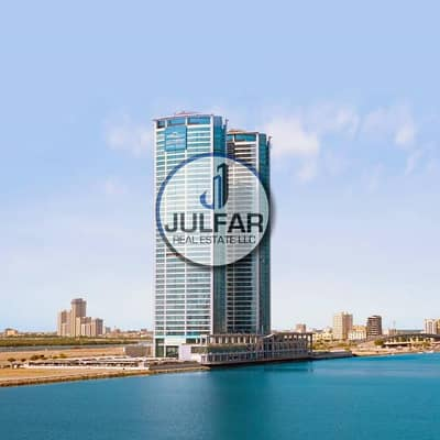 Furnished Office| For RENT Julphar Tower| SEA VIEW