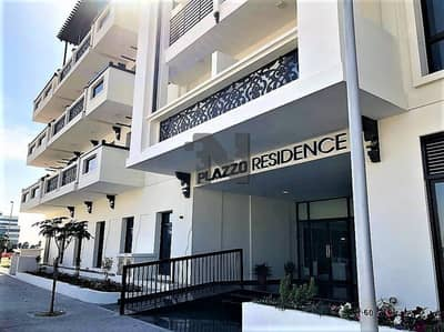2 Bedroom Apartment for Sale in Jumeirah Village Triangle (JVT), Dubai - Motivated Seller | Maid + Store Room | Spacious