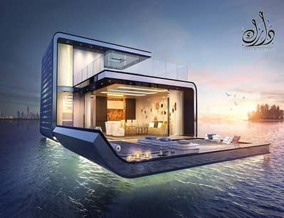 2 Bedroom Villa for Sale in The World Islands, Dubai - For investment lovers