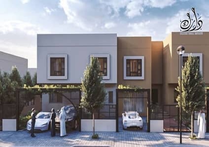 Villa in Sharjah with 100% Finance available for local