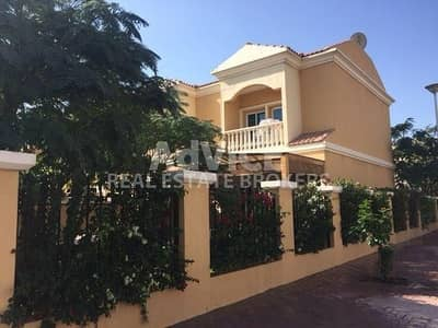 1 Bedroom Townhouse for Rent in Jumeirah Village Triangle (JVT), Dubai - UPGRADED 1bedroom townhouse CONVERTED to a 2 bedroom + Maid!