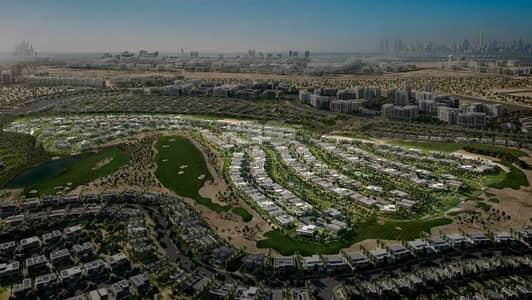 ارض سكنية  للبيع في دبي هيلز استيت، دبي - The Fairway | Exceptionally Located | Luxury Plots