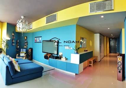 شقة 2 غرفة نوم للبيع في جزيرة الريم، أبوظبي - Awesome offer | 2 BR Apt with Sea View | Deluxe Amenities