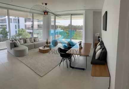 1 Bedroom Flat for Sale in Al Barari, Dubai - Elegant 1-Bedroom