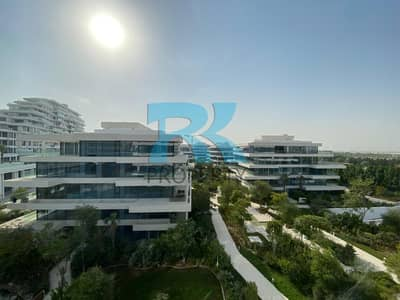 1 Bedroom Flat for Sale in Al Barari, Dubai - 1-bedroom + Study