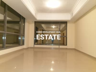 Exclusive and Stunning 3BHK + maids room