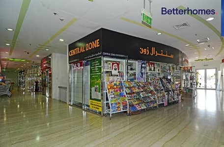 Shell and Core Shop in Mirdif - Central Building