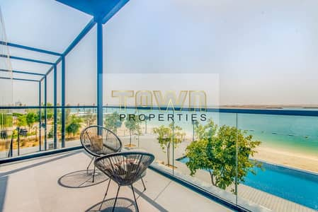One of a Kind Project ! Experience forward living on Al reem Island