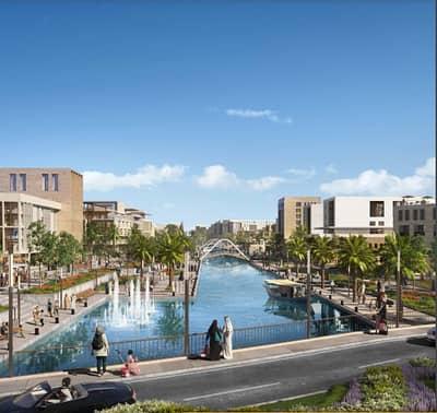 شقة 1 غرفة نوم للبيع في الخان، الشارقة - Spectacular waterfront view apartment located in Maryam Island Sharjah