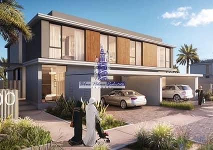 3 Bedroom Townhouse for Sale in Dubai Hills Estate, Dubai - Club Villa 3br+Maid | Opposite Park | Minimalist TH