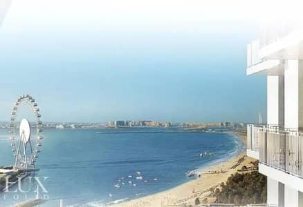 3 Bedroom Apartment for Sale in Dubai Marina, Dubai - Full Sea View -  Genuine Resale - Below O.P