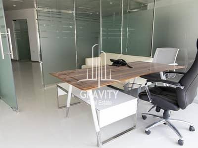 مکتب  للايجار في جزيرة الريم، أبوظبي - Good Deal | Vacant Furnished Fitted Office