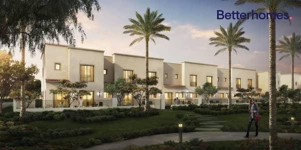 Best Priced 4 Beds  Handed Over Dec 2020