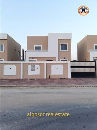 فیلا 3 غرف نوم للبيع في الزاهية، عجمان - فيلا للبيع بعجمان منطقة الزاهيه طابقين ممتازه التشطيبات مع امكانية التمويل البنكى