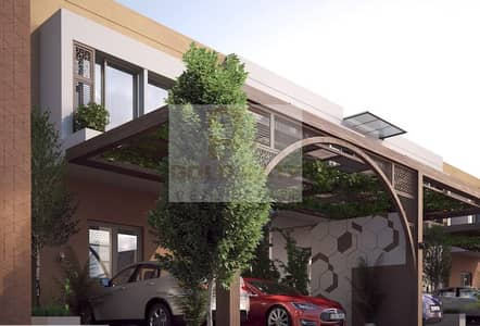 3 Bedroom In The First Gated Community Sharjah Sustainable City