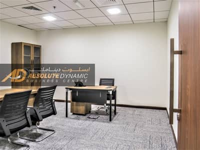 Office for Rent in Business Bay, Dubai - SHARED WORKSPACE - FLEXI DESK WITH ESTHADAMA FOR A YEAR - NO COMMISSION - 2 MINUTE WALKING DISTANCE FROM METRO STATION