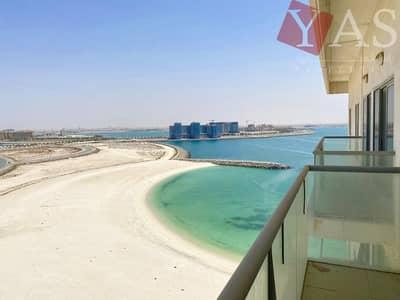 فلیٹ 1 غرفة نوم للايجار في جزيرة المرجان، رأس الخيمة - Outstanding | Beach View | Attractive Price
