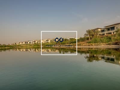 Plot for Sale in Dubai Hills Estate, Dubai - Villa Plot in Golf Course Community with Park View