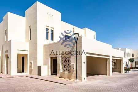 تاون هاوس 3 غرف نوم للايجار في ريم، دبي - Spacious Unit