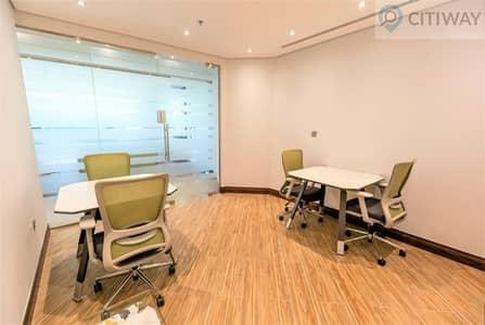 مکتب  للايجار في الخليج التجاري، دبي - FLEXI DESKS | Business Center | Exclusive