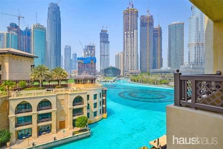 فلیٹ 1 غرفة نوم للايجار في وسط مدينة دبي، دبي - Fountain/Burj view | Furnished | Vacant