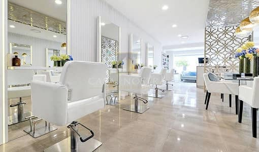 Shop for Sale in Sheikh Zayed Road, Dubai - Ladies Beauty Salon for Sale inside 5 Star Hotel