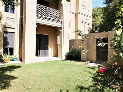 Beautiful 1 Bedroom With Private Garden in Yansoon 5 - Old Town