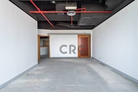 Office for Rent in Al Reem Island, Abu Dhabi - Fitted | Media City | Modern Office