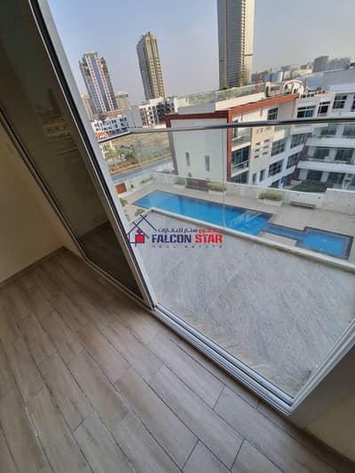 Stunning ( Pool View ) Chiller Free - Brand New Studio