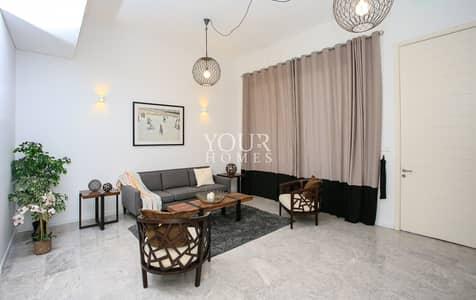 تاون هاوس 4 غرف نوم للايجار في قرية جميرا الدائرية، دبي - US | Brand New | Ready to Move in 4BR+Basement with Modernised European Kitchen