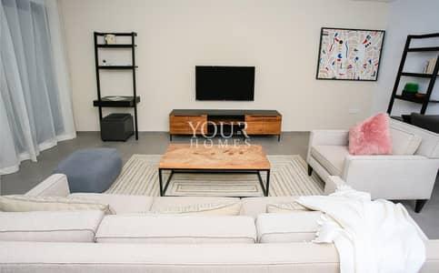 تاون هاوس 4 غرف نوم للايجار في قرية جميرا الدائرية، دبي - UK | Brad New Villa with Modern Kitchen