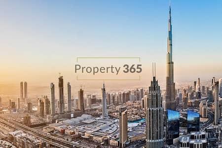 فلیٹ 1 غرفة نوم للبيع في دبي هيلز استيت، دبي - New offer / Collective / 1 bedroom / Best payment plan