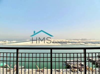1 Bedroom Flat for Rent in Deira, Dubai - Now Leasing Deira waterfront apartments.