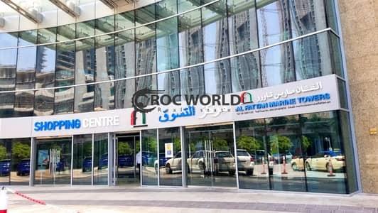 محل تجاري  للايجار في جميرا بيتش ريزيدنس، دبي - Fitted Shop in Shopping Center|2 Month Free|Ideal Location