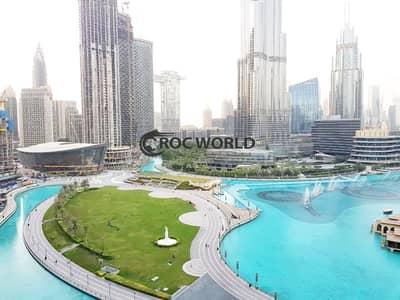 شقة 3 غرف نوم للايجار في وسط مدينة دبي، دبي - 3 BR+Maids|Fully Furnished|Burj Khalifa & Fountain View