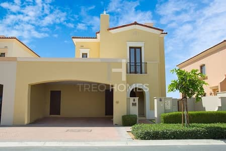 3 Bedroom Villa for Rent in Arabian Ranches 2, Dubai - Amazing Landscaping | White Wood | Single Row