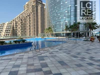 شقة 2 غرفة نوم للايجار في جزيرة الريم، أبوظبي - Vacant Now I Luxury and Modern 2BR in Sky Tower