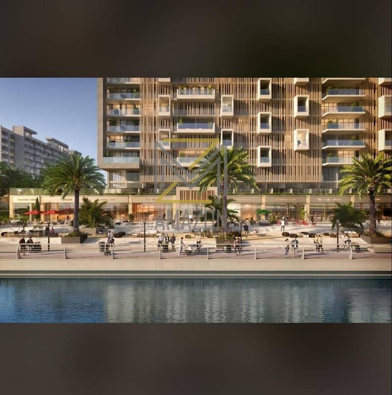 AZIZI Riviera