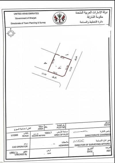 Plot for Sale in Al Tai, Sharjah - Land for sale in Sharjah / Al Tai