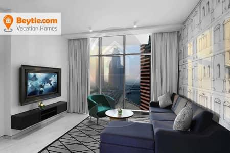 Classy 1BR Hotel Apartment in Millennium Atria