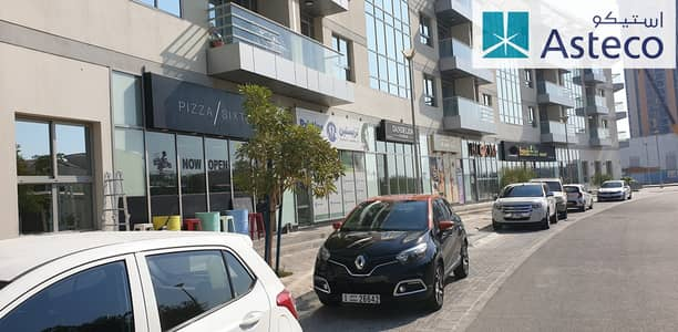 Shop for Rent in Jumeirah Village Triangle (JVT), Dubai - Fitted Road Facing Shop Available in JVT