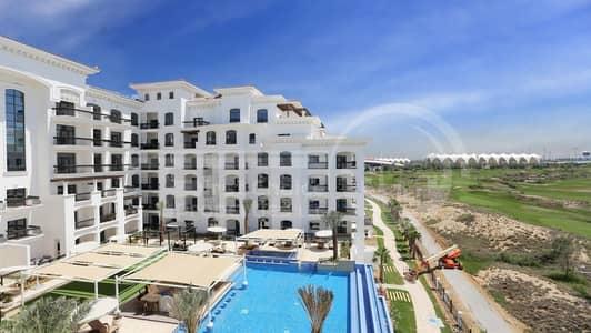 Studio for Sale in Yas Island, Abu Dhabi - Modern Studio Apartment w/ Water Park View
