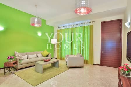 4 Bedroom Townhouse for Rent in Jumeirah Village Circle (JVC), Dubai - WA | Roof Top Pool 4Bed +Basement @119
