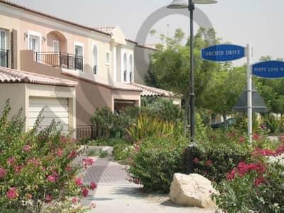 تاون هاوس 4 غرف نوم للبيع في جرين كوميونيتي، دبي - Typical street in Green Community East