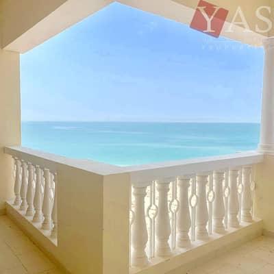 شقة 1 غرفة نوم للبيع في قرية الحمراء، رأس الخيمة - Beachfront  Corner Apartment | Huge Balcony