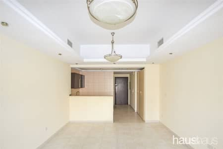 One bedroom Al Waleed Paradise - JLT