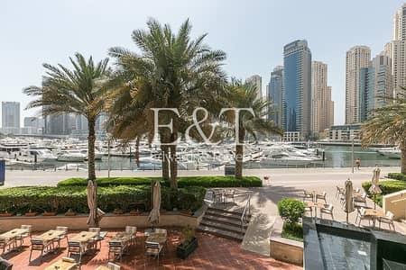 Full Marina View | Free AC | 1BR + Study Room