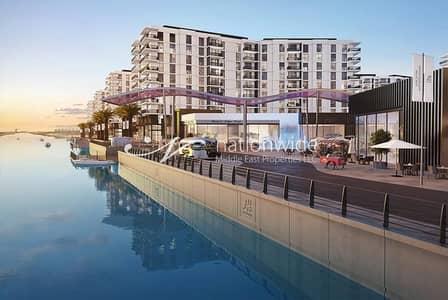 شقة 2 غرفة نوم للبيع في جزيرة ياس، أبوظبي - A New Benchmark In Luxury Living with Waterfront